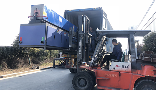 Delivery of diathermic furnace